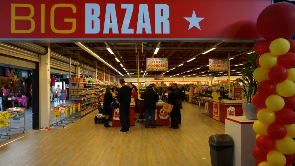 big bazar doc Big bazaar project doc 1 store environment and merchandising mix introduction retailing consists of those business activities involved in the sale of goods and services to consumers for their personal, family, or household use.